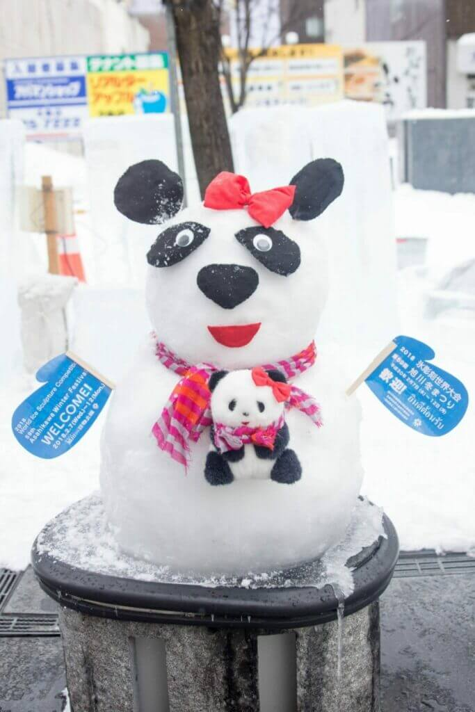 A snowman welcoming visitors to the 59th Asahikawa Winter Festival