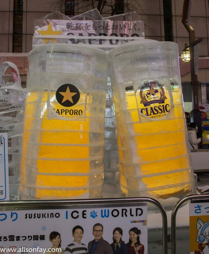 Sapporo Beer Ice Sculpture at the 69th Sapporo Snow Festival
